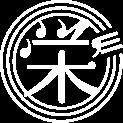 渋沢栄一の100訓がプリントされた百訓まんじゅうと藍玉グッズ